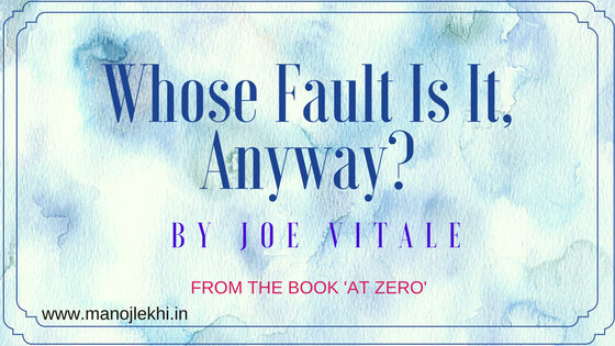 Whose Fault Is It, Anyway?