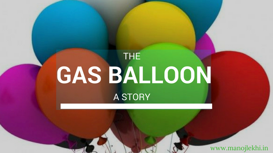 Gas Balloon mano lekhi