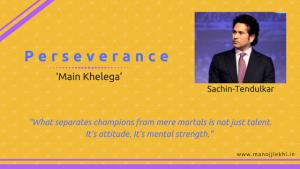 Sachin-Tendulkar_peseverance