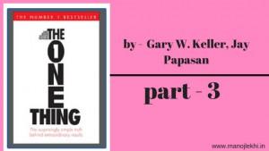 TheOneThing-Part3