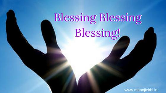Blessing Blessing Blessing!