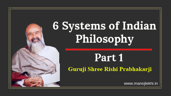 6 Systems of Indian Philosophy Part – 1