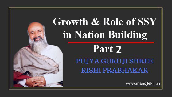 Growth & Role of SSY in Nation Building – Part 2