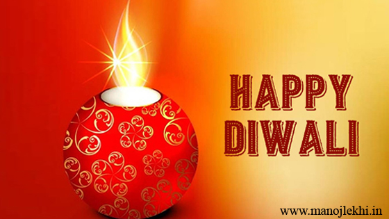 Diwali is a festival of LIGHTS!!!