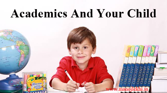 Academics And Your Child