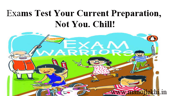 'Exams' Test Your Current Preparation, Not You…. Chill!