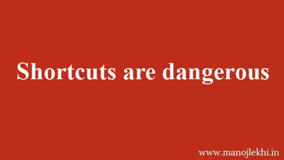 Shortcuts are Dangerous