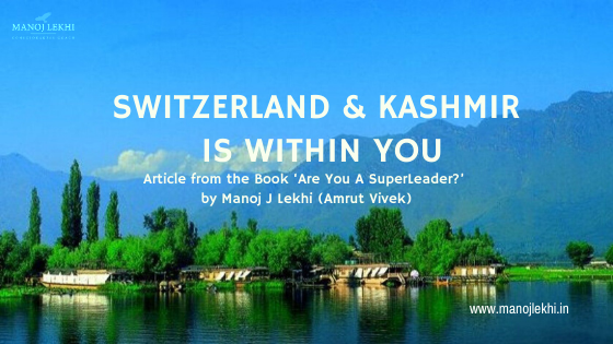 Switzerland & Kashmir is Within You