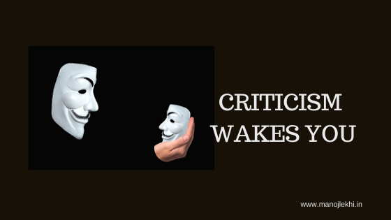 Criticism Wakes You