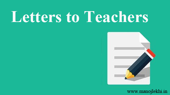 Letters to Teachers