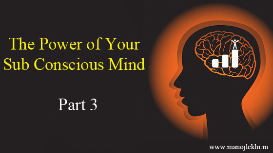 The Power of Your Sub Conscious Mind  – Part 3