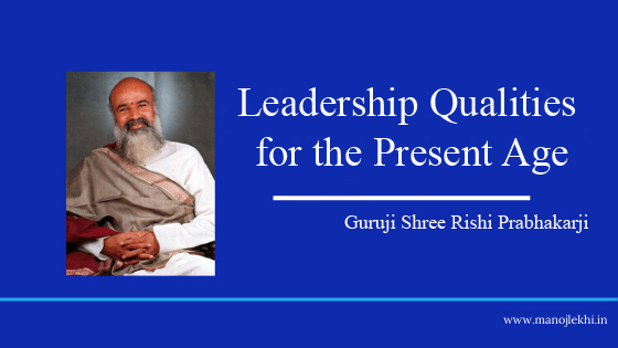 Leadership Qualities for the Present Age