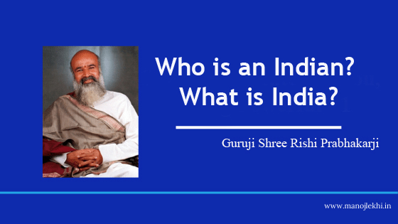 Who is an Indian?  What is India?