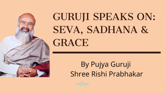 Guruji Speaks on: Seva, Sadhana & Grace Part -1