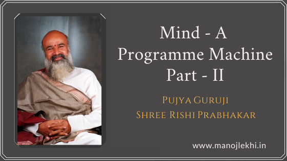 Mind – A Programmed  Machine – Part II